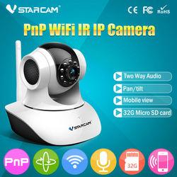 Cheap high quality P2P IR-CUT CCTV Home Security 180 degree surveillance camera