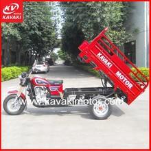 2015 Kavaki Motor Dumper Cargo Tricycle Using Petrol Engine Not Solar Tricycle Kuwait