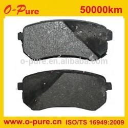 auto part hyundai i10 no noise brake pads 58302-07A10 hyundai verna car parts