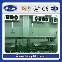 cold room refrigerator freezer positive and negative temperature
