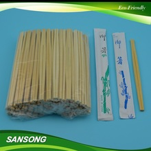 eco-friendly rikyu paper wrapped bamboo disposable chopsticks