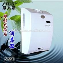Disinfection soap dispenser,auto soap dispenser