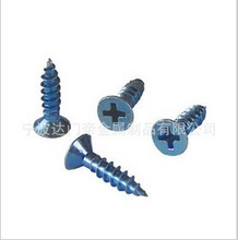 Hot sale!China quality!self tapping screw