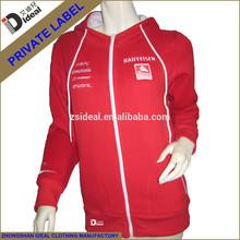 Girls fleece zipper-up fashion couple pullover hoodies