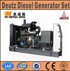 Deutz diesel generator set power electric dynamo generator 400 kva