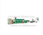 PE Plasitc Recyling Machinery JJSJ-160/150