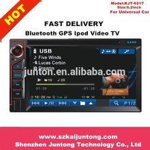 hot sale car dvd gps windows ce 6.0