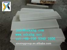 Food grade HDPE plastic board sheet/plate/pad