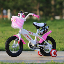 Supply kids 4 wheel bike / cheap girls bike bicycle / kids bicycle for 3 5 year old