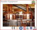البيرة، معدات تخمير البيرة