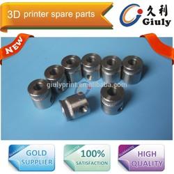 3D printer extrusion head MK7 gear extruder stainless steel gear