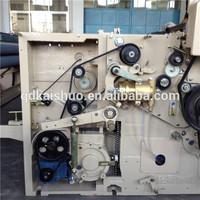 KSHUO good price water jet textile weaving machines loom for sale in Surat