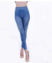 jeans wholesale price and elastic jeans fashion latest trend jeans factory
