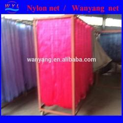 China Fishing net Nylon net