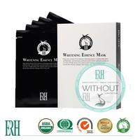 ERH bulk wholesale whitening antioxidant skin lightening skin care fibroin whitening moisture facial mask essence cosmetic
