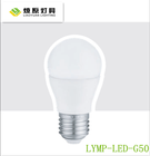 new style energy saving e27 7w led lighting bulb with best price