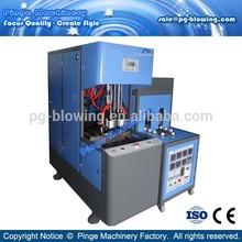 2015 Hot Sale semi automatic pet plastic blowing machine price