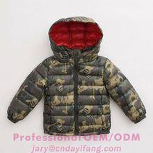 Rahat pu deri ceket, rahat panço, rahat polar erkek ceket