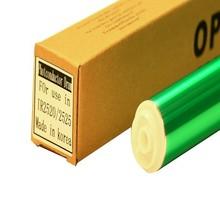 G50 opc drum for CANON copier IR2525 2520 2530 2535 2545 G51 G5G50 opc drum for CANON copier IR2525 2520 2530 2535 2545 G51 G50