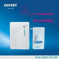 DC door bell, audio voice recording door bell