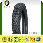 Motorcycle Tire And Tube,Motorcycle Tyre Manufacturers, DEJI brand rubber motorcycle 350-10