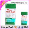 Yason pet preform pet reclosable pouch oxo-biodegradable pet waste dog poop bags with logo