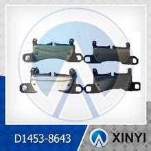 Brake Pad-D1453-8643