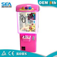 Hm-k04-j haimao 2015 mini-grúa máquina de juegos de juguetes para niños juego de la captura de