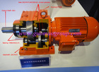 Chinese R,S,K,F type GUOMAO gear box precision gear speed cranes parallel shaft roller gearbox oil seal