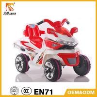 2015 new eco-friendly pp kids electric car wheel motor