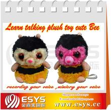 EN71/ASTM/ICTI standards singing bee plush stuffed toys