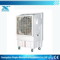 reliable service India repair portable evaporative air conditioning
