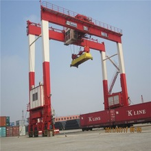 Rail mounted gantry cranes Container Gantry Crane