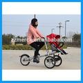 Multifuncional grande roda 3 em 1 carrinho de bebê