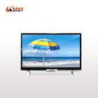 FHD slim Narrow frame LED TV 30-60 inch/lcd tv mini dvd combo/Sanhua TV manufacturer
