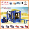 2015 QTY4-20 hydraulic concrete block making machine with high quality