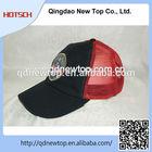Hot Sell 2015 trucker hats/caps