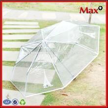 Japanese cute eiffel tower transparent 3 fold umbrella