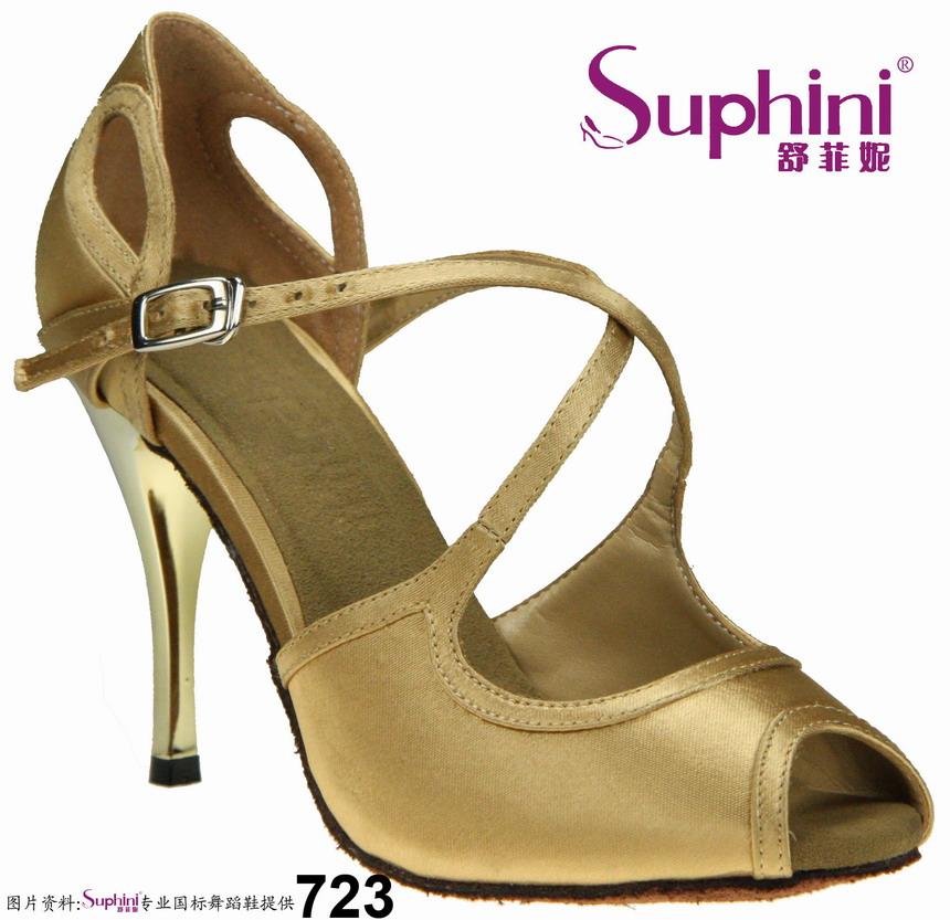Supplier 8 Shoes Gold Supplier 8 5cm High Heel