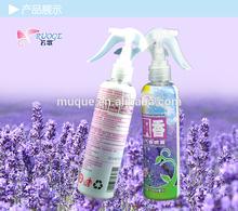 compressed air freshener spray bottle/mini spray air freshener