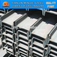 DIN Standard H Iron Beam H Steel H Channel