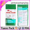 Yason pet opp cpp laminated bags plastic pet waste bag free design plastic packing bags for pet care