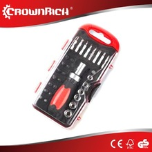 23pcs High Quality Protable Repairing Function Screwdriver Bit Set
