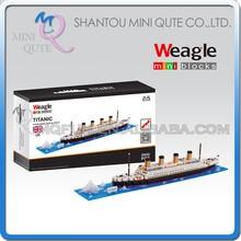 Mini Qute Weagle World architecture Titanic ship diamond plastic building block scale model boys gift educational toy NO.2287