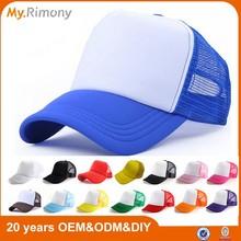 Good quality for promotional custom trucker hats
