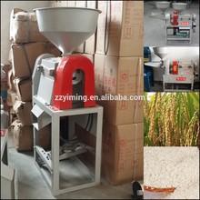 toptan fiyat kullanımı kolay fiyat mini pirinç fabrikası tesisi