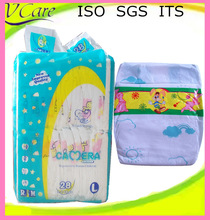 camera brand hot sell baby diaper in Pakistan baby diaper stocklot
