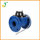 LXLC-(50-300)E photoelectric direct reading big water meter