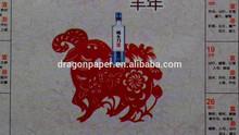Hi-Dragon Brand C2S Matt Art coated Paper 105g