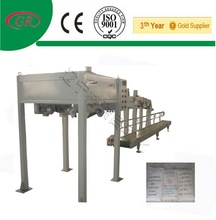 Super quality rice packaging machine,price of packaging machine
